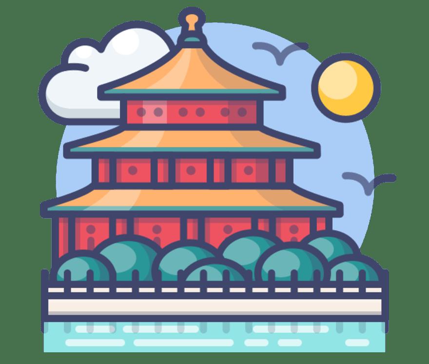 44 คาสิโนออนไลน์ ที่ดีที่สุดใน จีน 2021
