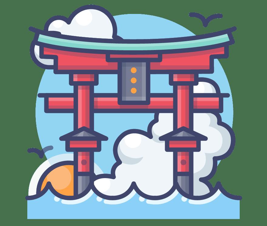 57 คาสิโนออนไลน์ ที่ดีที่สุดใน ญี่ปุ่น 2021