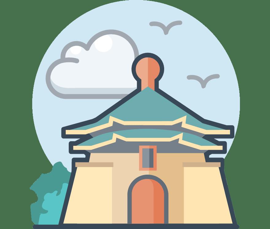 12 คาสิโนออนไลน์ ที่ดีที่สุดใน ไต้หวัน 2021